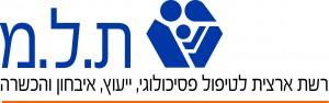 TLM logoB