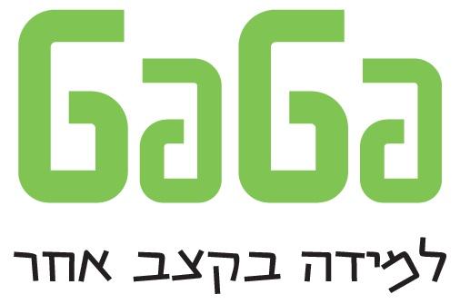 לוגו גאגא